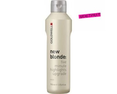 Gоldwell new blonde lotion осветляющий лосьон 750 мл.